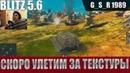 WoT Blitz Опасная ФИЧА игры и ядовитая ЯГА Е100 World of Tanks Blitz WoTB