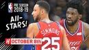 Ben Simmons Joel Embiid Full Highlights 76ers vs Mavericks 2018.10.08 - Joel 29 Pts!