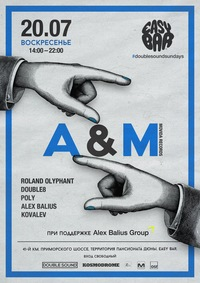 20.07 DOUBLE SOUND SUNDAYS: A&M (Movida Records)