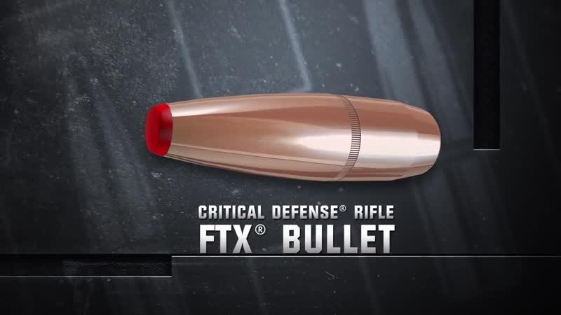 Линейка патронов Hornady Critical Defense Rifle
