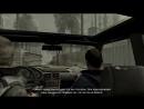Call of Duty 4 Modern Warfare Прохождение Часть 3