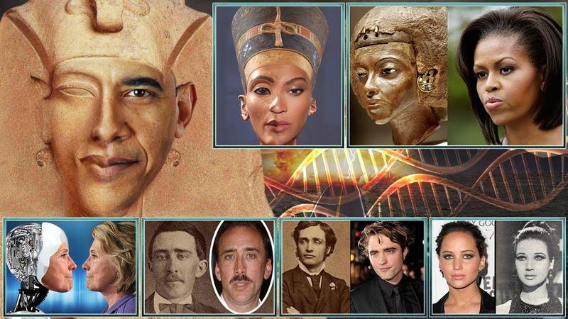 Альцион Плеяды 34 3 С АУДИО Гильотины FEMA двойники клоны знаменитостей Эхнатон Обама Бейонсе