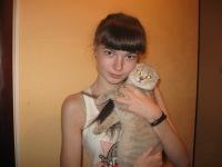 Ирина Васильева, 20 апреля 1998, Конаково, id70043806