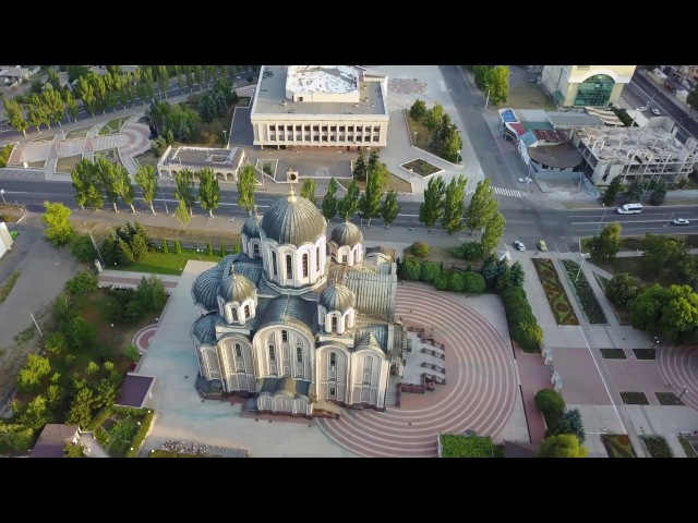 Макеевка (центр)