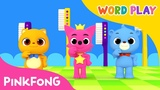 Brush Your Teeth Word Play Pinkfong Songs for Children