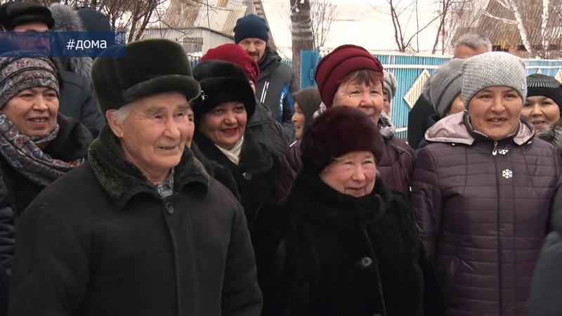 Республика LIVE дома. Радий Хабиров в Ишимбайском р-не будем возрождать села в Башкортостане