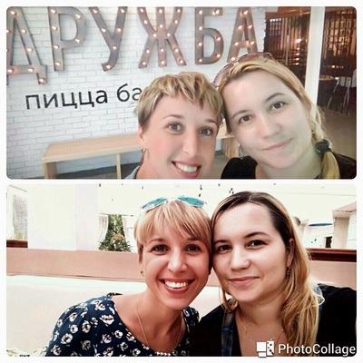Евгения Бугрякова