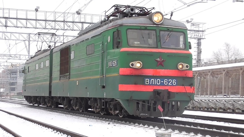 ВЛ10-626