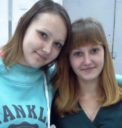 Елена Борецкая, 2 июня 1993, Казань, id137143745