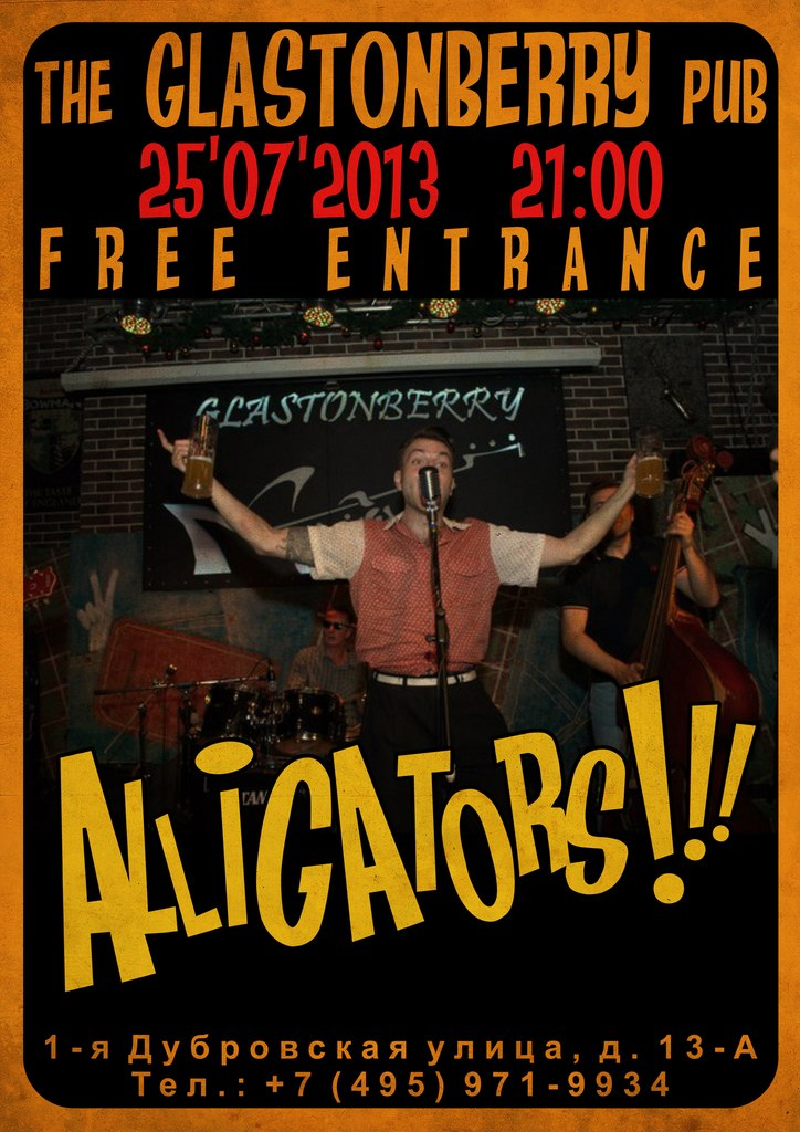 25.07 The Alligators  IN GLASTONBERRY PUB