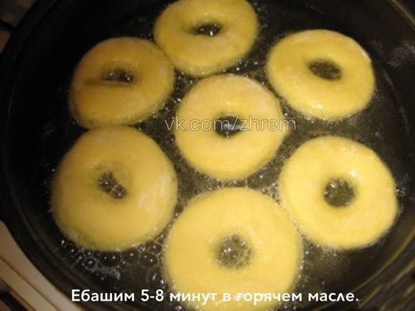 Рецепты жареных пончиков с фото