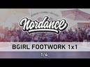 Natasha vs Liliya - 1/4 - BGIRL FOOTWORK 1x1 - NORDANCE - MSK - 18.08.18