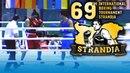 Бокс | Валерий Харламов (UKR) - Михаил Коханчик (KAZ) 81кг | 69 межд. турнир Странджа 2018