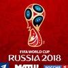 Трансляция ЧМ по футболу 2018