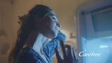 Реклама Carefree plus - Ты знаешь