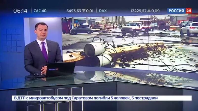 Новости на Россия 24 • Ураган и ливни срывают празднование Хэллоуина в США