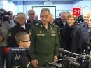 Сергей Шойгу вручил знамя Мурманскому Нахимовскому училищу