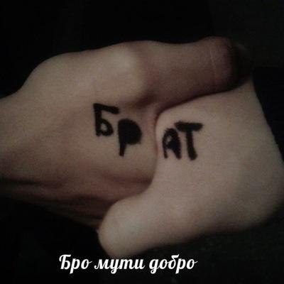 Михаил Куратёв