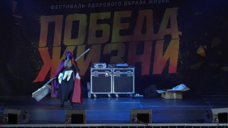 1.6.14. Levi Al't (Москва) Чумная Шестерёнка - Original, Адель Эдер
