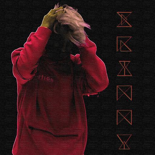 Skinny альбом Skinny