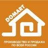 Domart — замочно-скобяные изделия, плиткорезы