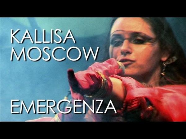 KALLISA - Рискую(LIVE. Концерт в клубе Б2 Москва | Emergenza Live Festival 01.07.2012)
