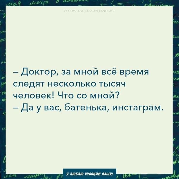 https://pp.userapi.com/c635101/v635101066/678ea/eRQeE9lop5s.jpg
