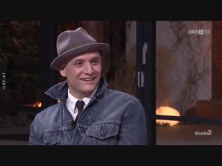 Drew Sarich Interview ORF 2 16.01.2019