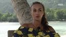 Дом 2 Остров любви, 1 сезон, 187 серия 28.04.2017