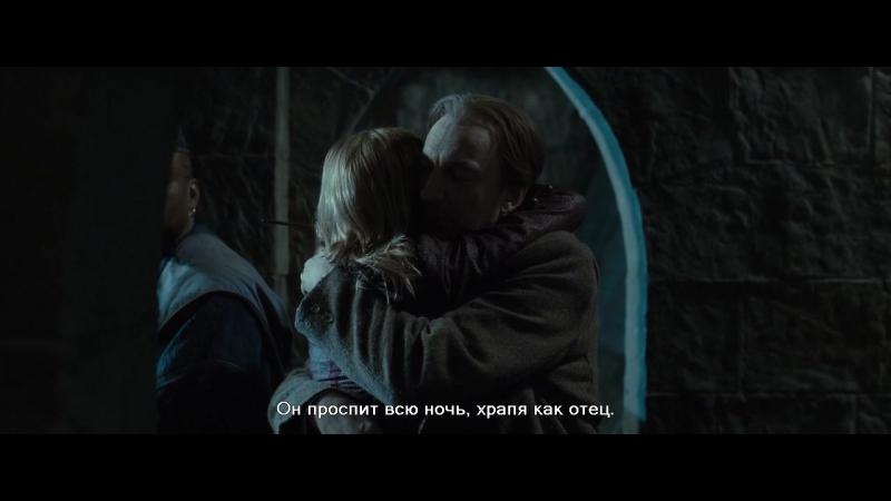 Гарри Поттер - Люпин и Тонкс (вырезанная сцена)