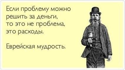 http://cs416831.vk.me/v416831200/4de2/CpqnYQAbtCA.jpg