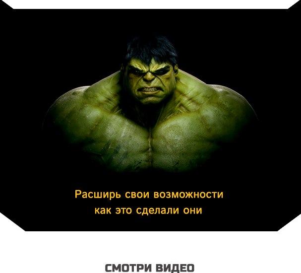 Алексей воронов ключ экстрим скачать книгу