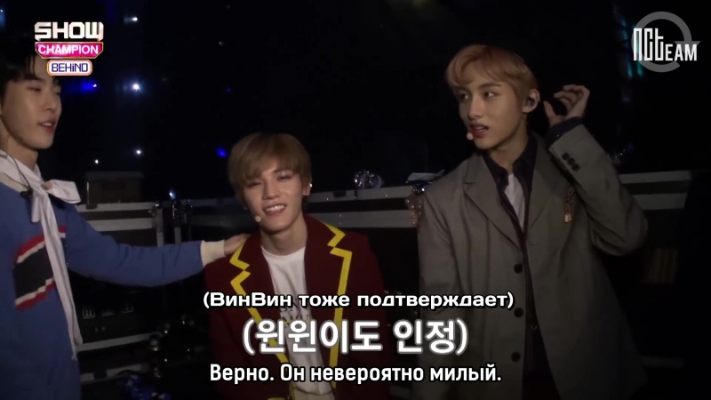 [РУС.СУБ] (Showchampion behind EP.84) NCT127 BEHIND Story 2