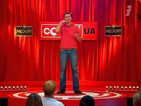 Comedy club Звонок Маме