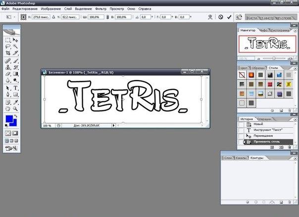 Как сделать логотипы прозрачными 95