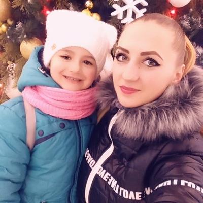 Анна Балюк