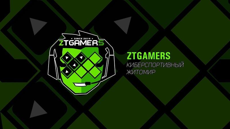 UESF ZTGAMERS У Житомирі пройде відбірковий етап до чемпіонату України
