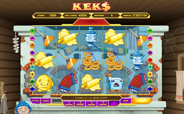 Игровые автоматы 2015 играть бесплатно в игровые автоматы с большим выигрышем