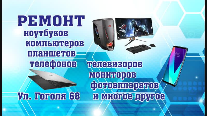 Pavilion dv6 VGA
