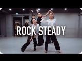 1Million dance studio Rock Steady - Aretha Franklin / Gosh Choreography