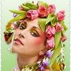 Триода — Красота | Здоровье | Стиль | Отдых