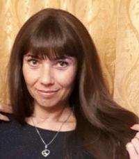 Наташа Матвеева