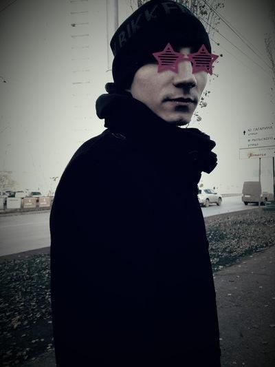 Сидни Пазл, 16 февраля 1985, Полтава, id206122368