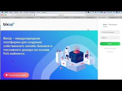 Регистрация в компании Bix up. bixup.netrefalexa86