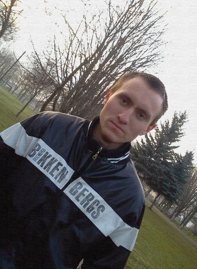 Станислав Жмур, 18 декабря 1995, Днепропетровск, id130270098