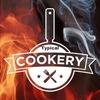 Типичная кулинария | Нетипичные рецепты
