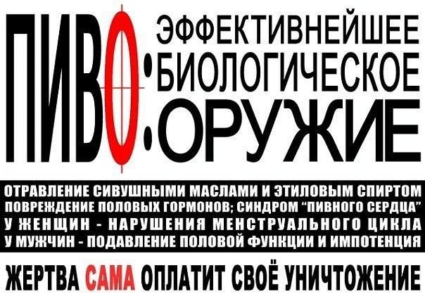 Кодирование от алкоголя в иркутске цены