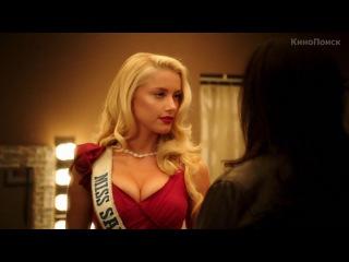Мачете Убивает/ Machete Kills (2013) Дублированный трейлер