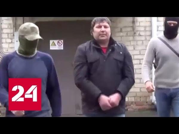 ФСБ задержала в Москве участника нападения банды Басаева на Буденновск - Россия 24