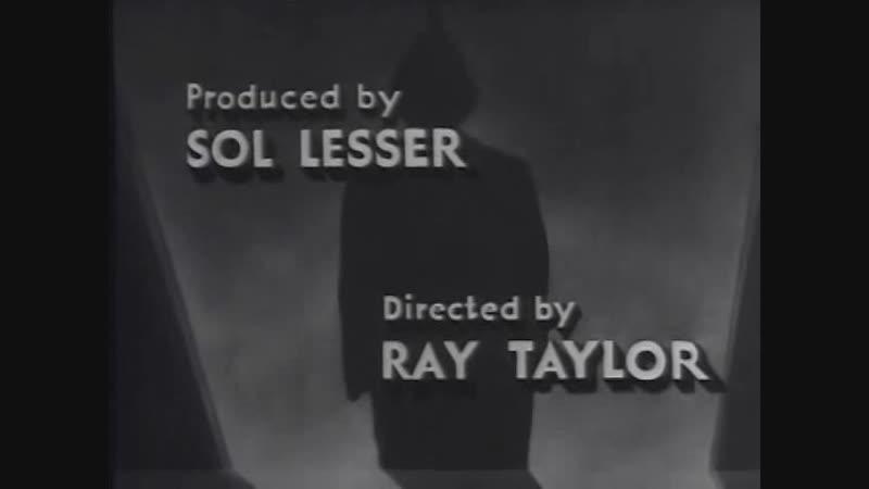 Возвращение Чанду серия 12 (1934)